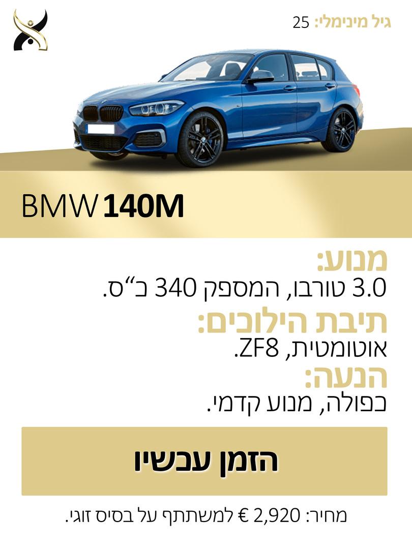 BMW 140M.jpg