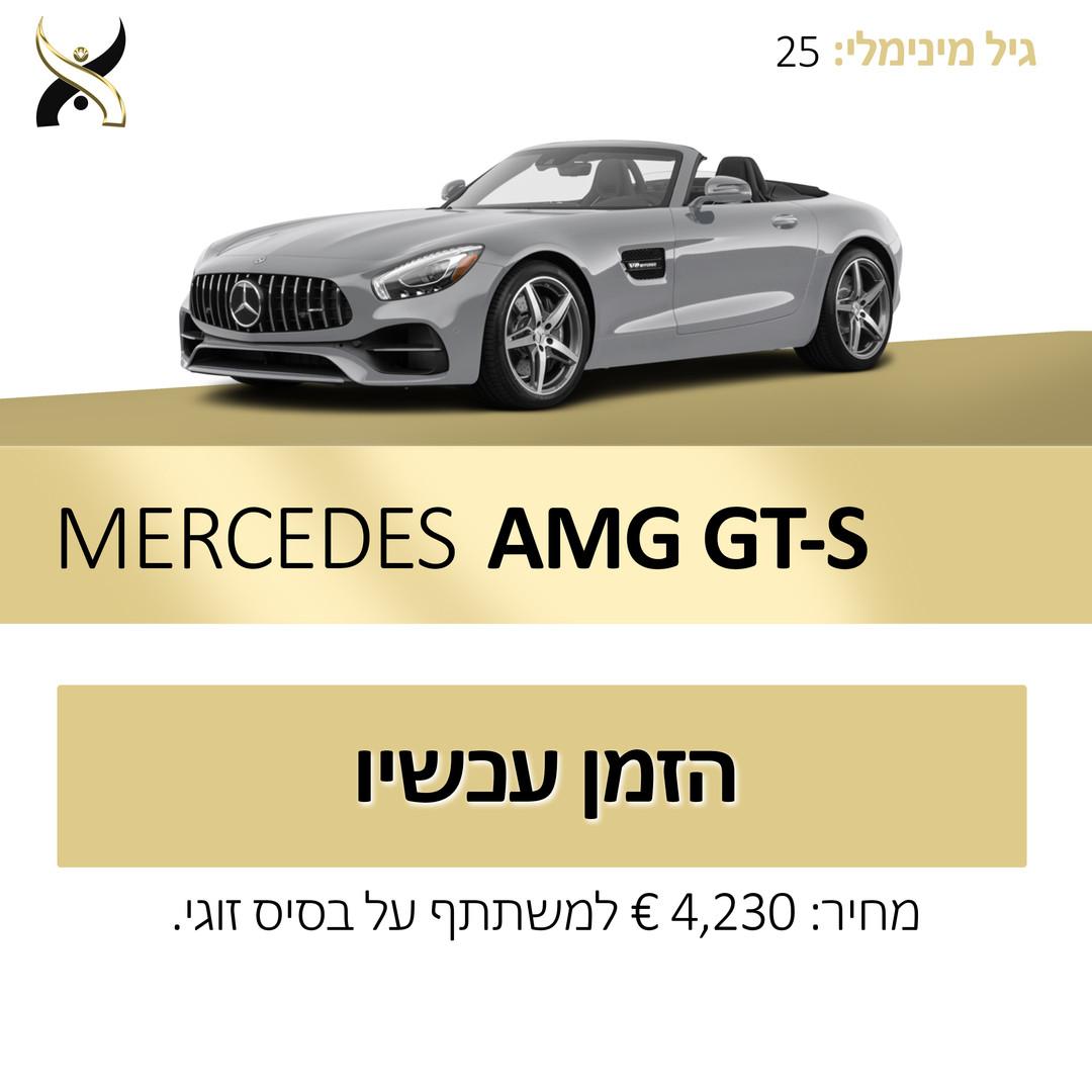MERCEDES AMG GT-S.jpg