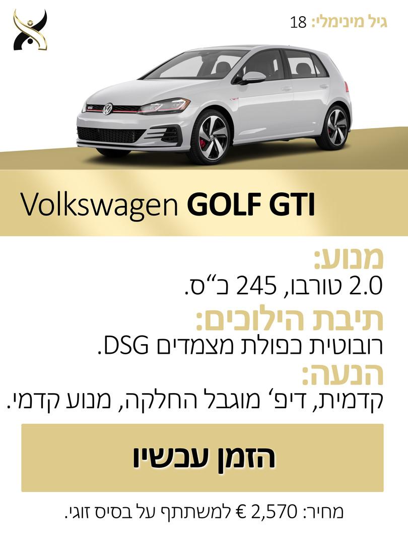 VW GOLF GTI 2020.jpg