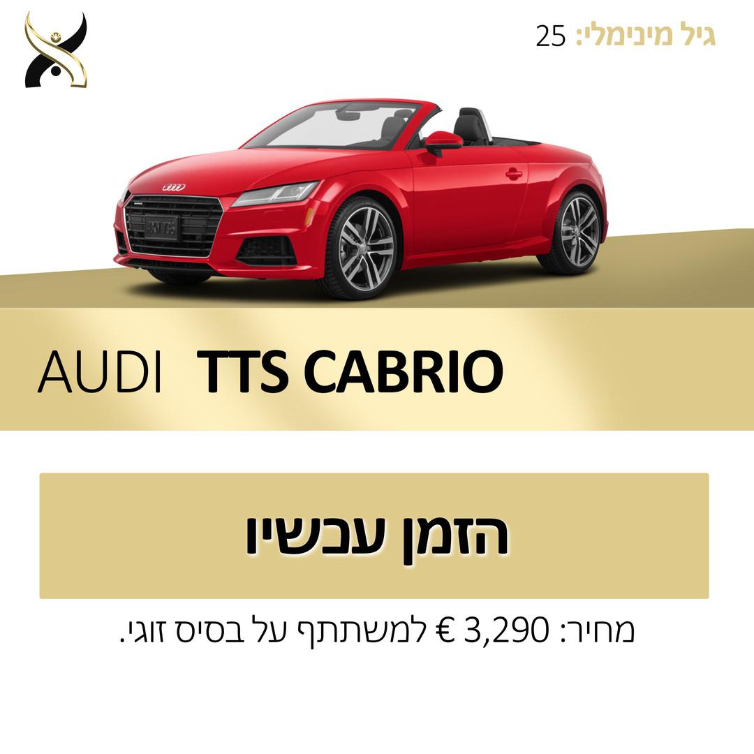 AUDI TTS CABRIO.jpg