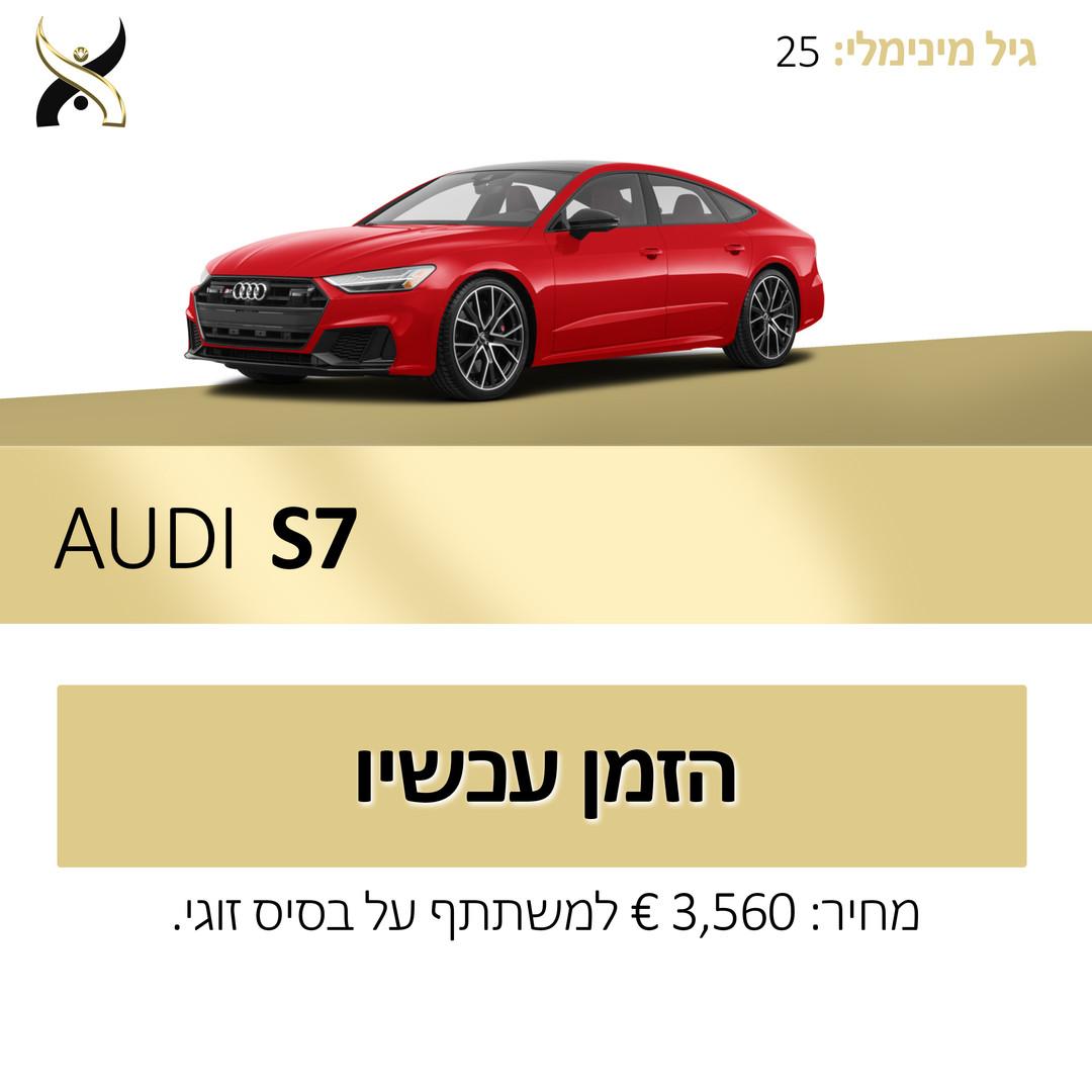AUDI S7.jpg