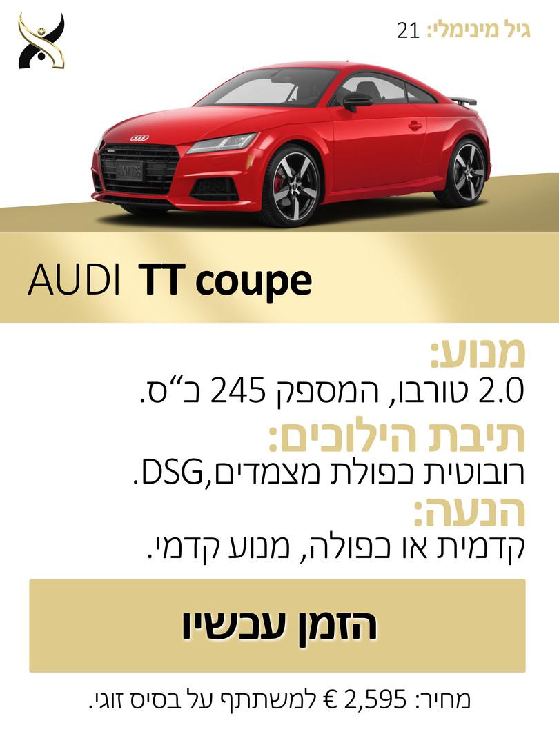 AUDI TT COUPE 2020.jpg