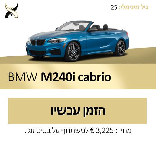 BMW M240i cabrio.jpg