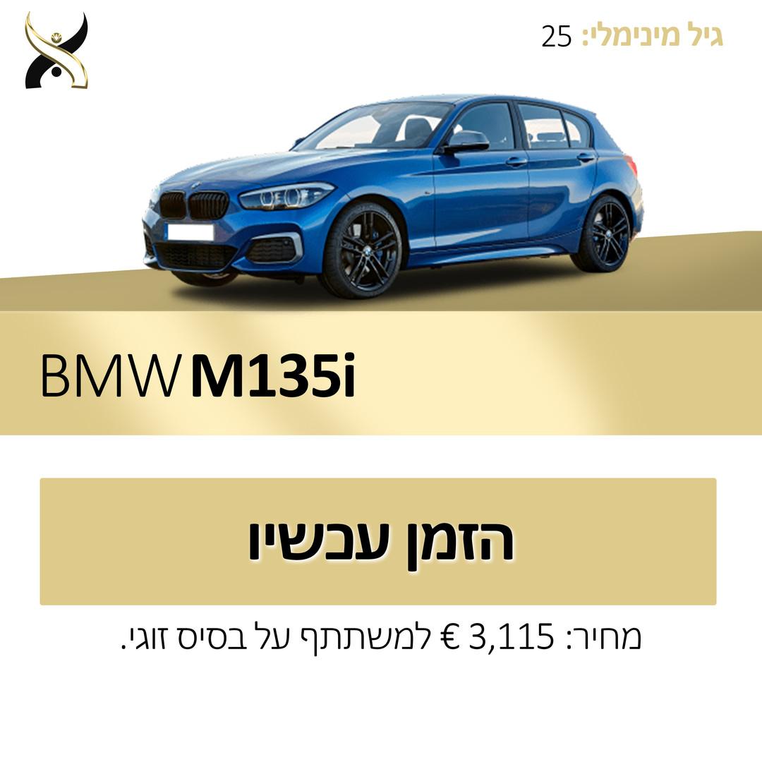 BMW M135i.jpg