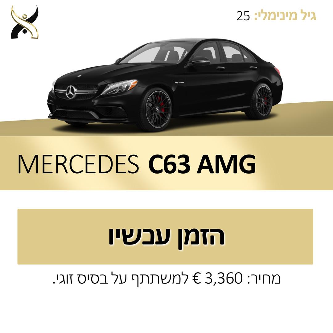 MERCEDES C63 AMG.jpg