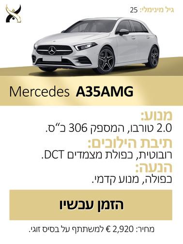 Mercedes A35AMG.jpg