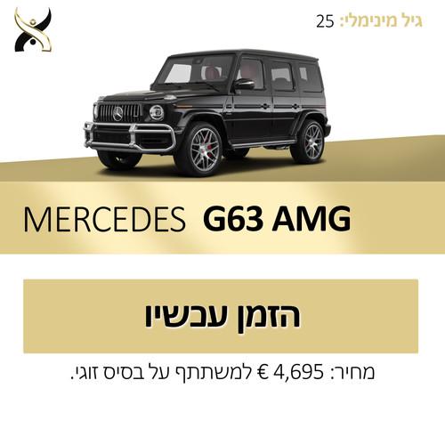 MERCEDES G63 AMG.jpg