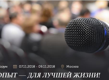 Всемирный день качества в Московском метрополитене