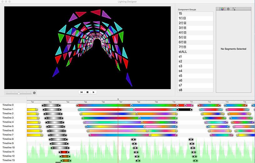 Synergytecオリジナル・ライティングデザイナー画面