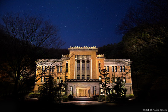 徳島県立文書館