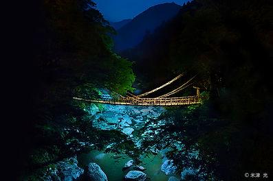 祖谷のかづら橋(ライティング後)