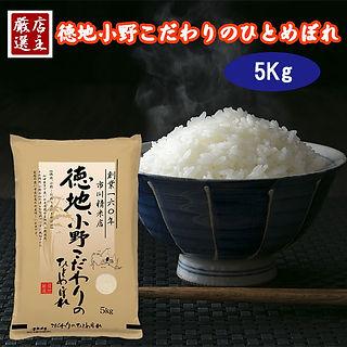 ひとめぼれ茶碗5.jpg
