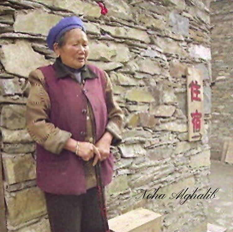 Woman from Jiuzhaigou Village ,Chin