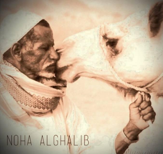 Shepherd & the camel