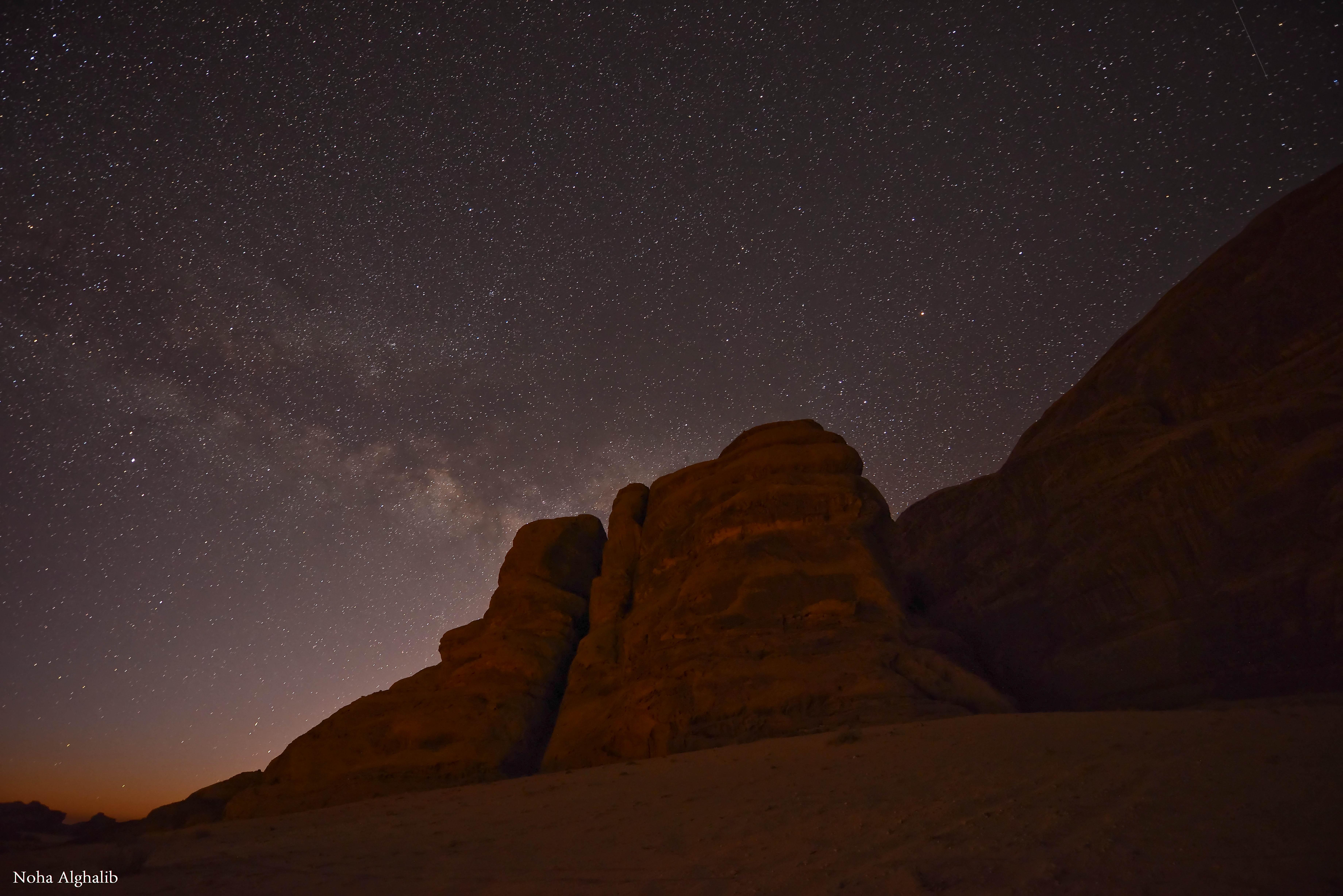 Al-Ula landscape
