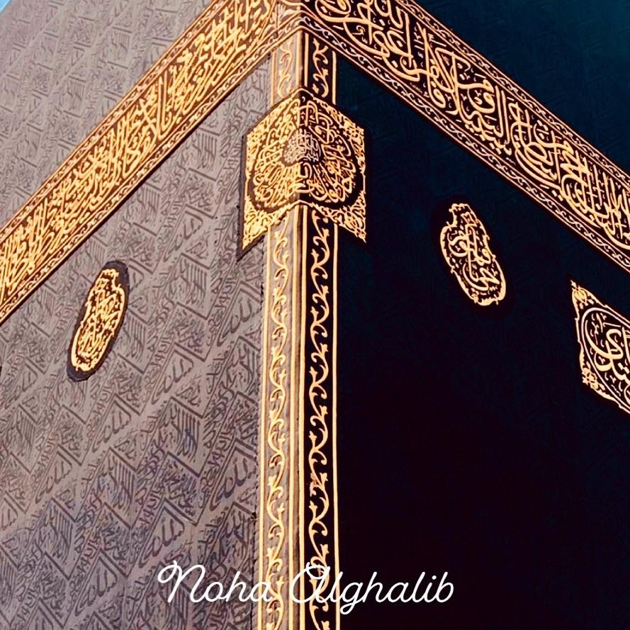 Kaaba (Macca)
