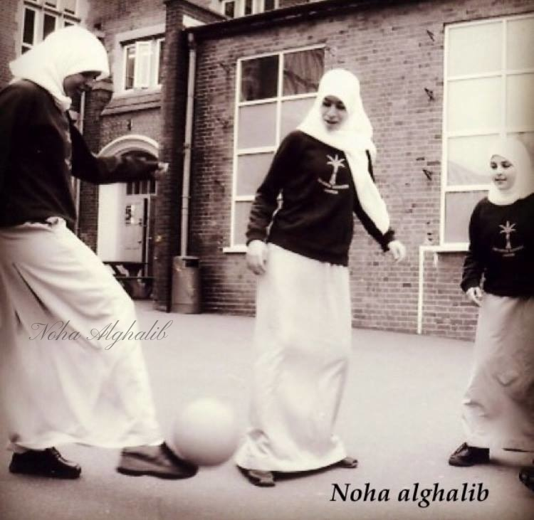 Muslims girls playing in the school