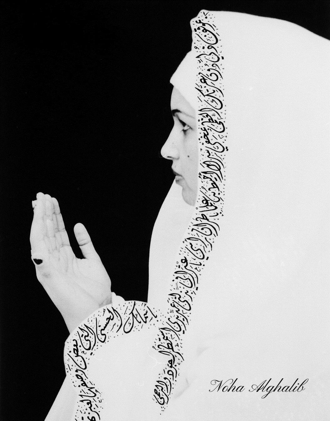 Pray & Hope