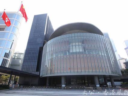 香港特區政府金融科技規管會議 FinTech regulation conference , HKSAR