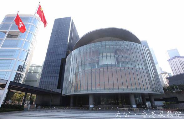 香港特區政府金融科技規管會議/  FinTech regulation conference , HKSAR