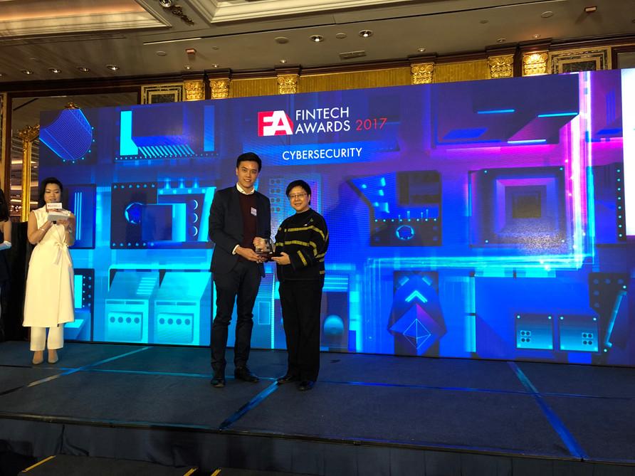 FINTECH AWARDS 2017 金融科技獎項 2017