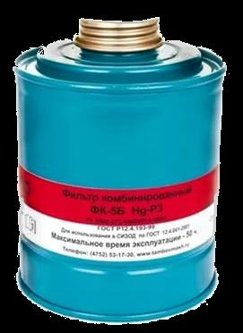 Фильтр комбинированный ФК-5Б марки «HgР3»