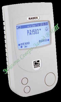 Индикатор радиоактивности RADEX RD1503+