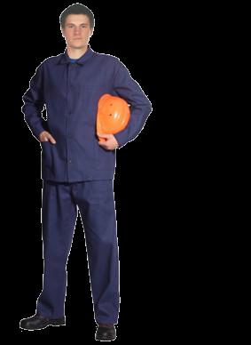 «ПРОФИ» (куртка + брюки)