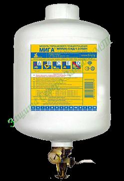 Модуль порошкового пожаротушения МПП МИГ-5