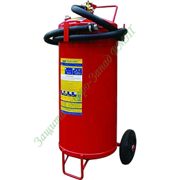 Огнетушитель ОП-50 (з) АВСЕ МИГ