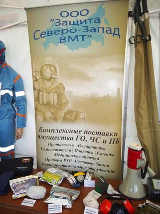 369 годовщина пожарной охраны