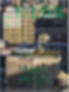 コメント 2020-03-26 143911.jpg