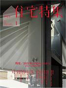 スクリーンショット 2020-12-21 14.20.02.png
