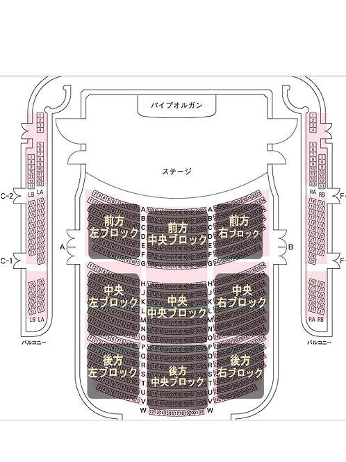 10/29 澤田奈央子リサイタルチケット