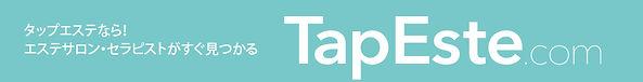 tapeste_bn_468x60.jpg