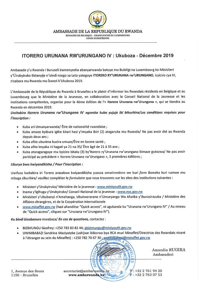 20190924_AP_Itorero Urunana Rw'Urungano