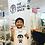 Thumbnail: Custom Superhero A4 Print with Frame