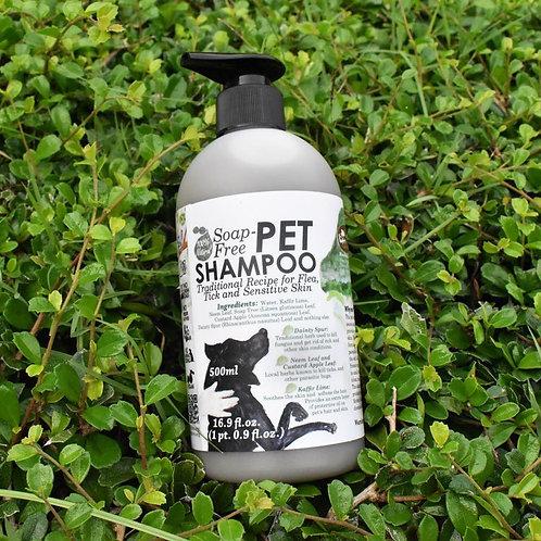 Happy Earth Farm - No Poo Pet Shampoo (Refill)