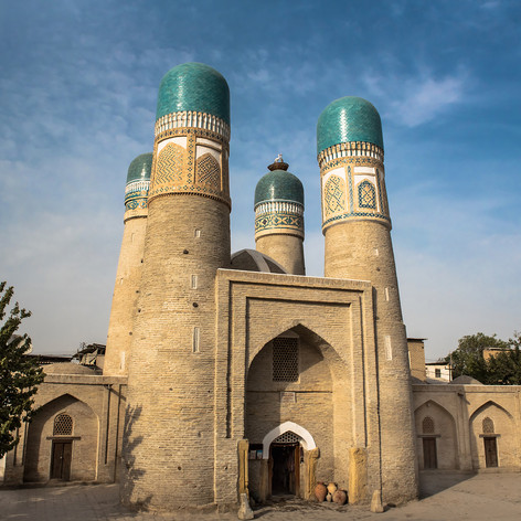 Chor Minor, Buhara, Üzbegisztán