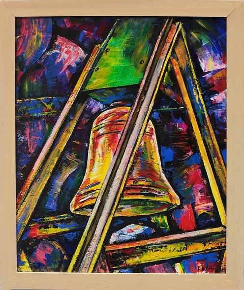 """Bell, Egerton Bridge"" by Albina Kumirova"