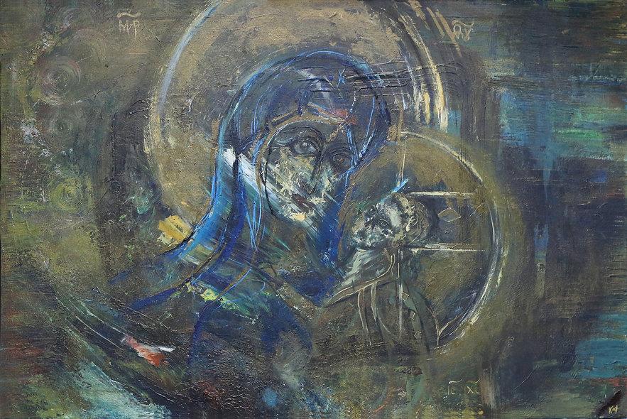 """Sacrum Profanum"" by Katarzyna Miturska"