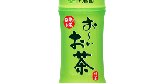 ITO EN OI OCHA (GREEN TEA) 330ml