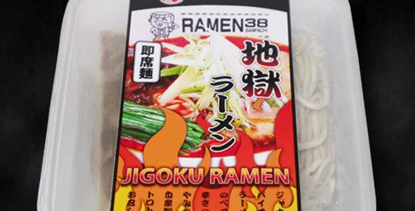 Jigoku Ramen Pork