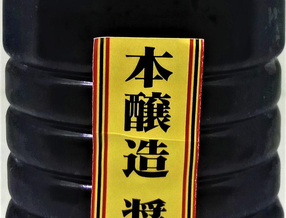 Joboshi Shoyu 1 Litter