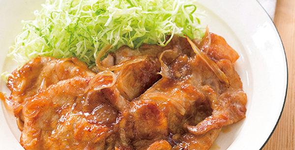 Buta Shogayaki/Ready to cook