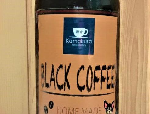 Kamakura Ice Black Coffee 1L