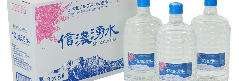 Shinano Yusui 5 Box