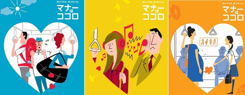 tokyo-metro-subway-posters-manners-top