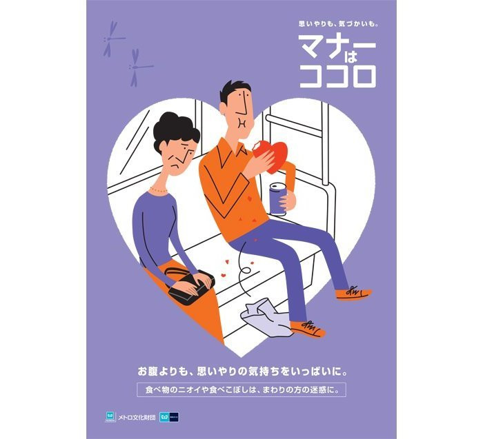 tokyo-metro-subway-manners-posters-2013-5