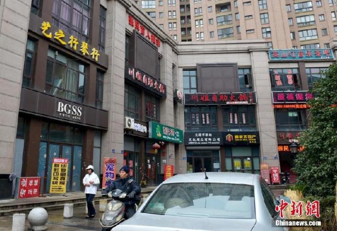 china-fakest-street-5-690x473